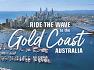 Gold Coast (골드 코스트)