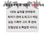 시흥,안산중고차 우미카~현대 대표세단 yf쏘나타 top 최고급형 출고후기 입니다^^