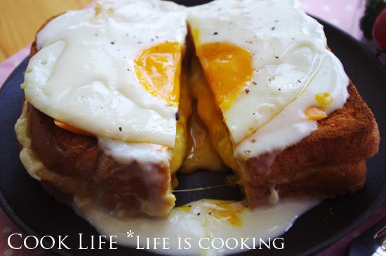 입안에서 사르르 녹는 계란치즈토스트