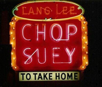 이홍장과 찹수이(Chop suey)