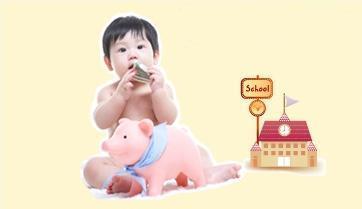 현대해상어린이보험 및 현대해상어린이실비보험 안내 저렴한 보험료