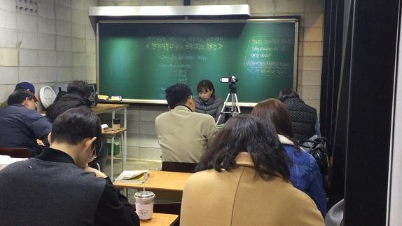 『로지스틱스』 서평회 현장사진입니다~!