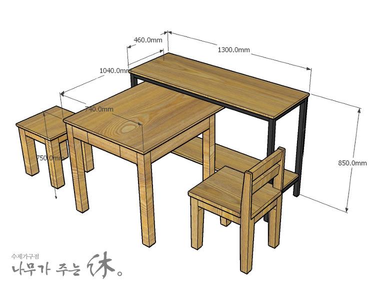 [수제가구 & 원목가구] P-65. 에쉬 주방 테이블 세트 [주문가구 ...