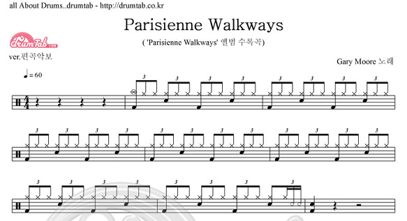 Parisienne walkways gary moore mp3 download
