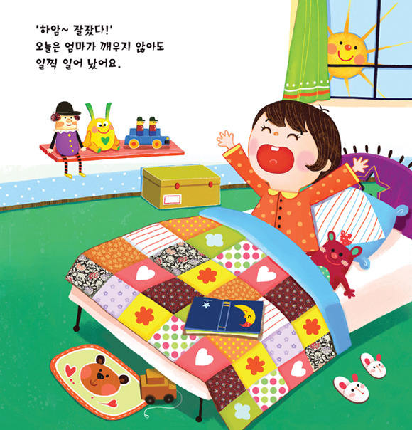 Birthday Book-생일책