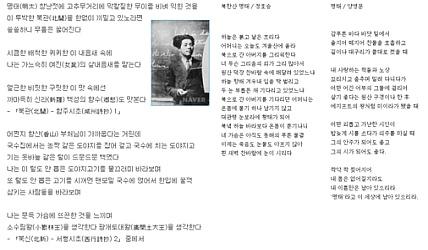한국인의 소울푸드, 명태를 찾아서
