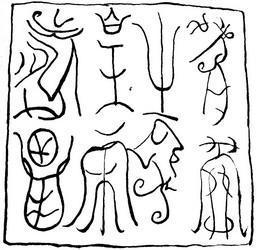 전국옥새(傳國玉璽)의 5가지 버전