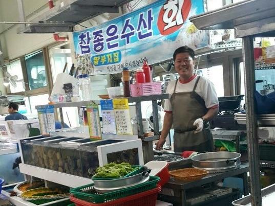 [목포 회맛집] 목포해양수산복합회센타 참좋은수산 ㅡ 참돔 + 12가지 해산물이 한상에!