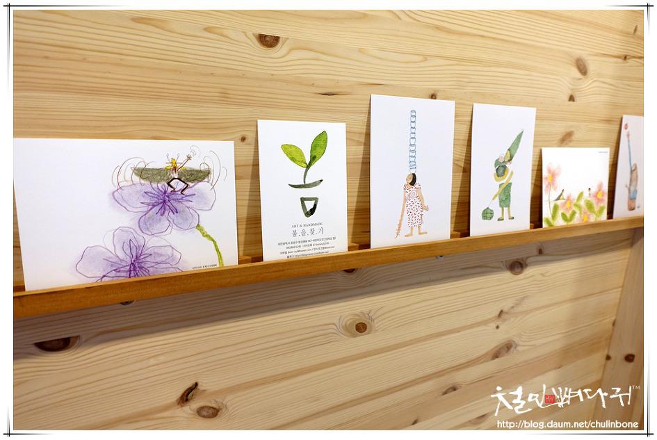 봄을찾기-이야기가 있는 소품가게(대전.유성.원신흥동)
