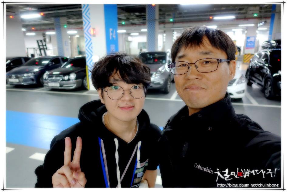 박성진과 함께 사진찍기