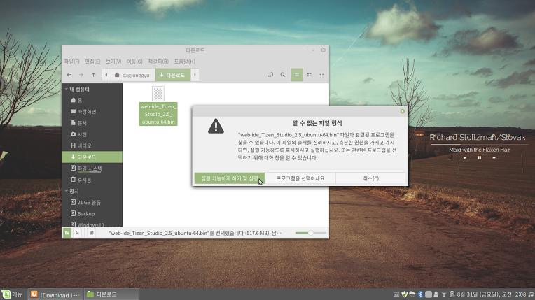 박정규 bagjunggyu 님의 블로그