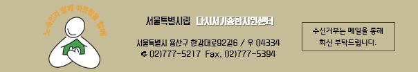 99C2413A5CCA91582BDB0D